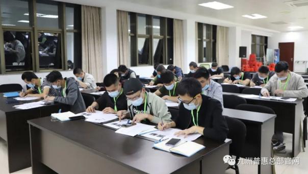 学员课堂认真考试