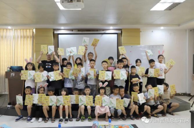 九洲风机2020夏令营活动