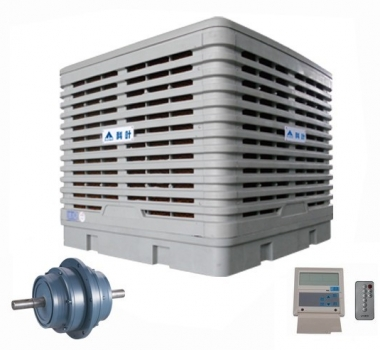 九洲外转子式(塑料外壳)离心环保节能冷风机,九洲普惠环保空调