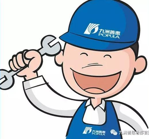 九洲普惠风机常见故障和排除方法