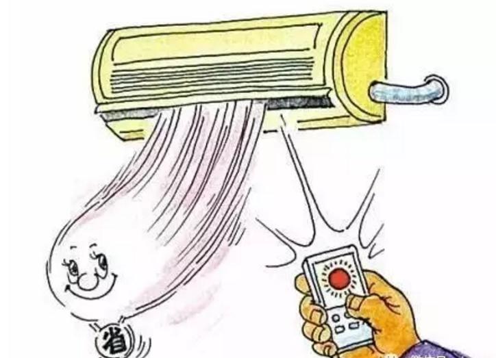 使用空调什么模式最省电