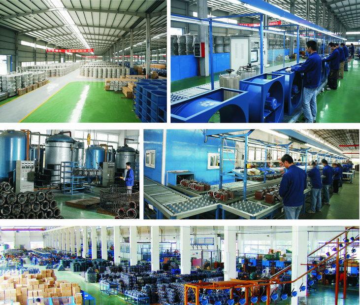 九洲普惠风机生产管理