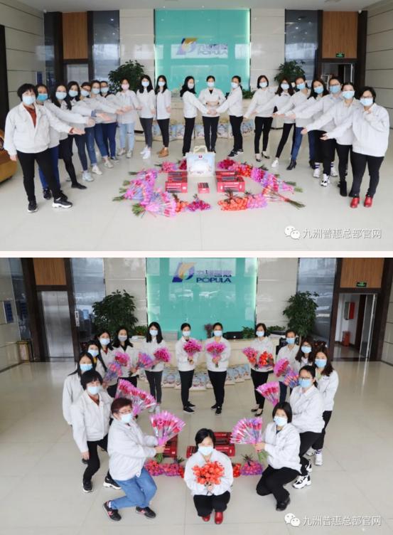 九洲普惠风机祝三八妇女节快乐