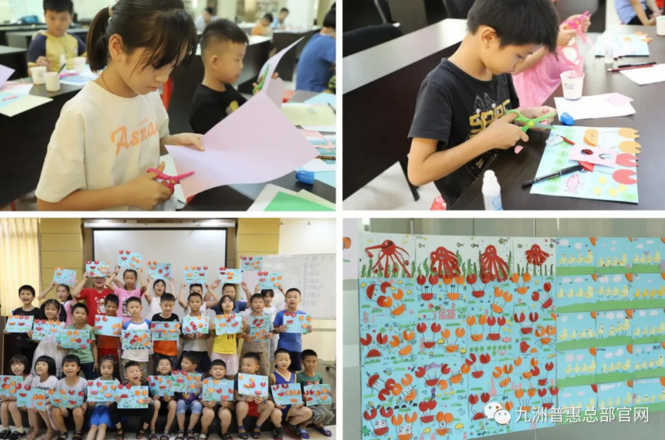 九洲风机夏令营手工绘画课