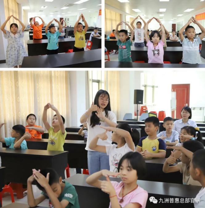 九洲风机夏令营舞蹈课