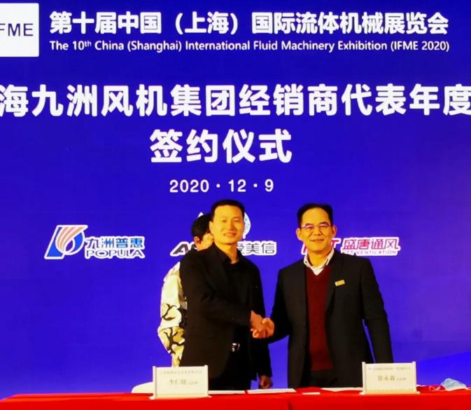 图为与宁波腾洲机电设备有限公司进行了2021年度任务的签约仪式